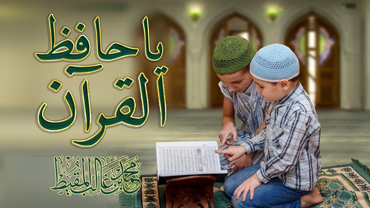 قصيدة عن القرآن الكريم 2